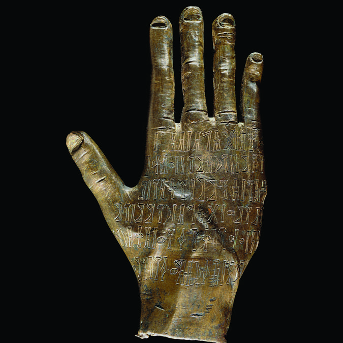 arabian hand_Britishmuseum
